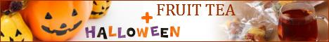 halloween-tea_mini.jpg