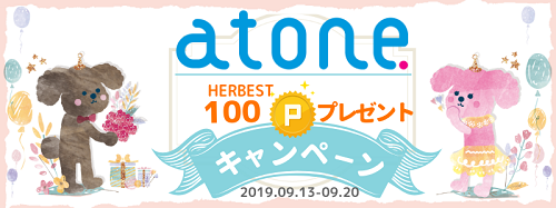 atone0913-20.png