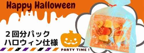 s-fruittea2_halloween500x187.jpg